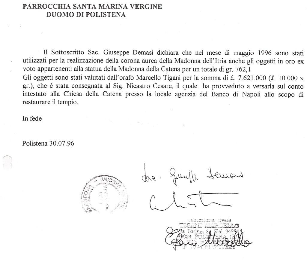 ex voto in oro della Catena per la corona aurea dell'Itria